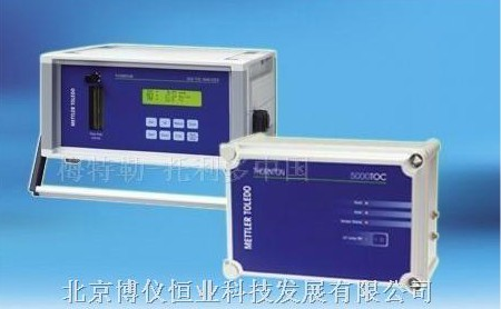梅特勒-托利多550型TOC分析仪