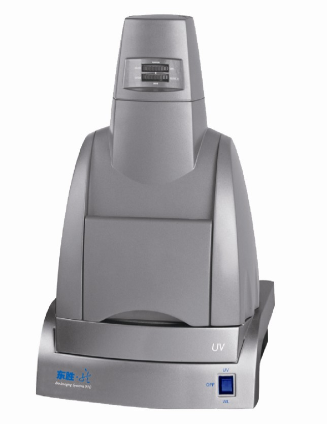 BIS910凝胶成像系统