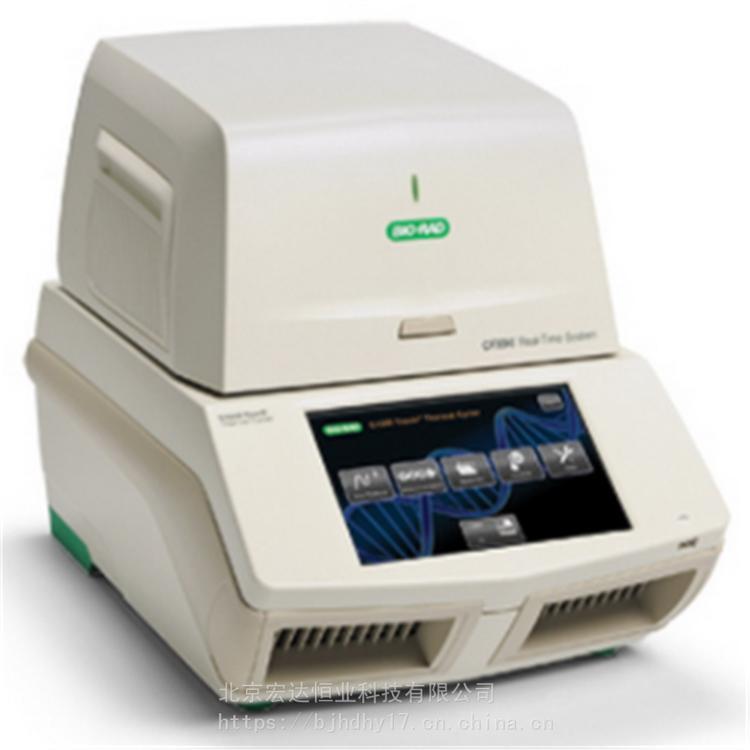 CFX96Touch实时荧光定量pcr仪
